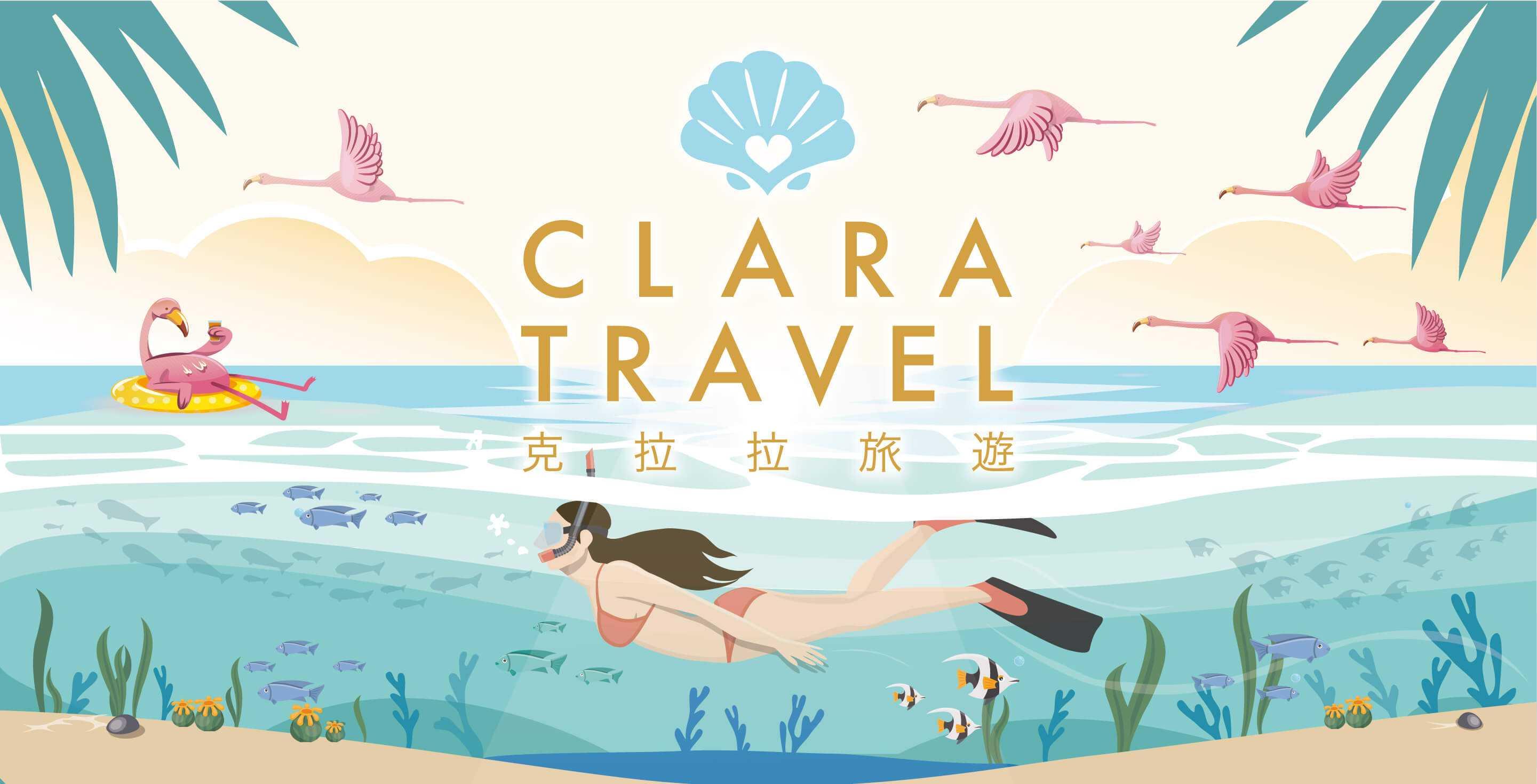 馬爾地夫旅遊 蜜月自由行-克拉拉旅遊